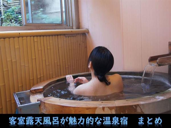 客室露天風呂が魅力的な温泉宿まとめ。~霧島編~