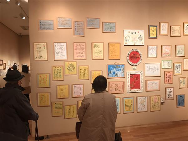 11/1(金)~4日(月)桜島の見える絶景美術館で智書展が開催!