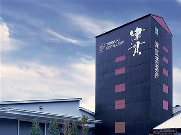 11月10日(日)マルス津貫蒸溜所「津貫蒸溜所祭り2019」開催