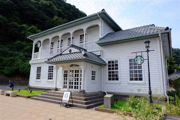 『鹿児島愛が強い』スターバックスコーヒー鹿児島仙巌園店