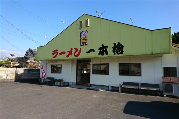 霧島、豚の看板が目印。地元の方からも愛される人気ラーメン店