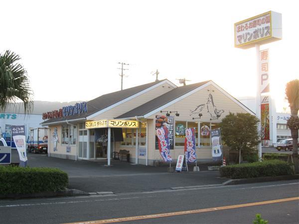 指宿で愛されて20年!回転寿司「マリンポリス指宿店」