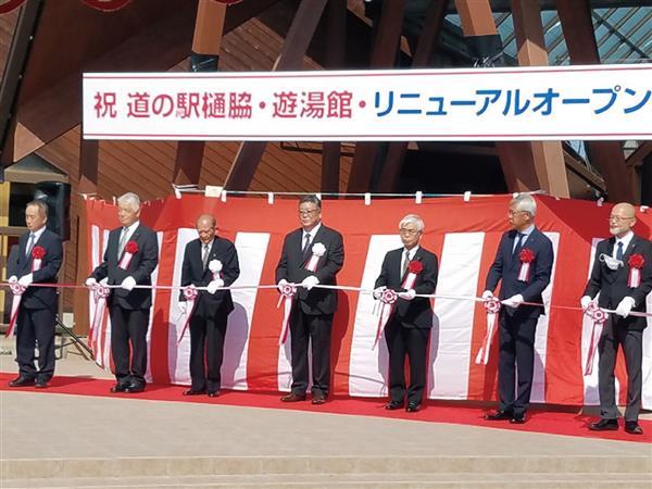 道の駅樋脇リニューアルOPEN記念祭、開催中