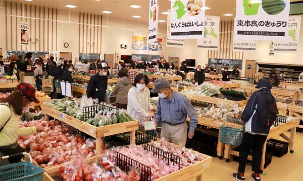大隅の新鮮食材どっさい!どっ菜市場、秋のよかもんフェア開催中