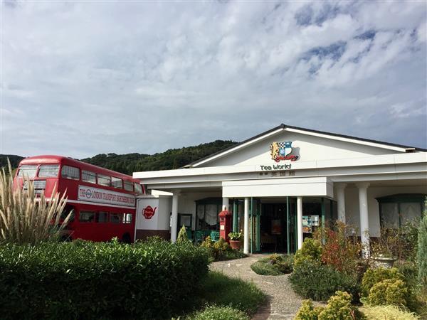 本場英国のティータイムが楽しめる「薩摩英国館TeaWorld」