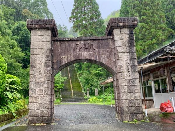 鹿児島が誇る石橋技術を応用した貴重な文化財「山田の凱旋門」