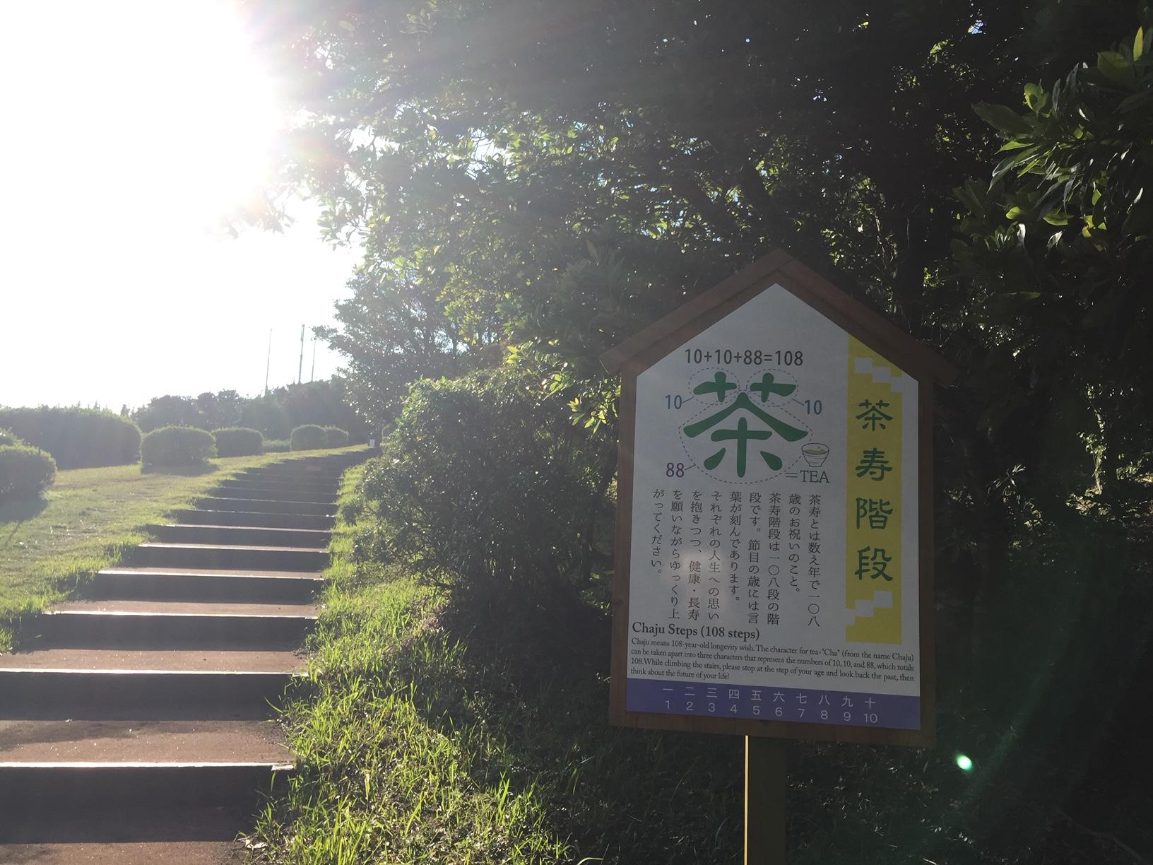 https://kagoshima.onpara.jp/photo/999998/0/3648400.jpg